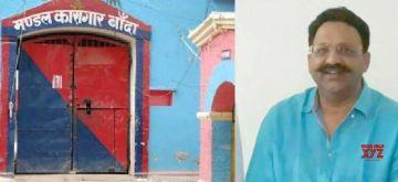Isolation barrack ready for Mukhtar Ansari in UP's Banda jail.