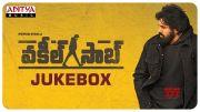 #VakeelSaab Full Songs Jukebox | Pawan Kalyan, Shruti Haasan | Sriram Venu | Thaman S [HD] (Video)
