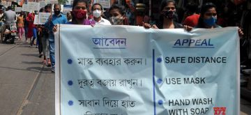 Kolkata: Students participate in a awareness rally against COVID-19 on the occasion of World Health Day organised by Medical Bank in Kolkata on April 7, 2021. (Photo: Kuntal Chakrabarty/IANS)