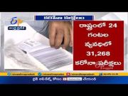 Andhra Pradesh Adds 2,558 COVID -19 Cases, 6 Deaths | in 24 Hours  (Video)
