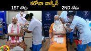 PM Narendra Modi First & Second Dose Of COVID-19 Vaccine (Video)
