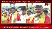 NTV: Chandrababu Visits Tirumala for Darshan (Video)