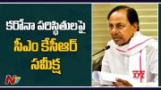 NTV: CM KCR Holds Review Meeting With Health Dept Officials Over Corona Virus Outbreak (Video)