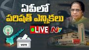 NTV: AP ZPTC, MPTC Elections Polling Live (Video)