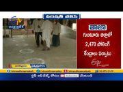 MPTC, ZPTC  Elections   Polling Process Started   At Guntur Distrcit  (Video)
