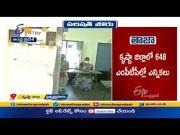 Parishad  Elections Voting Process Under Way | At Krishna District  (Video)