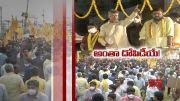 Tirupati By Election | Chandrababu Election Campaign In Srikalahasti  (Video)