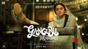 Gangubai Kathiawadi | Official Telugu Teaser | Sanjay Leela Bhansali, Alia Bhatt | 30th July 2021 [HD] (Video)