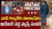 ABN: Fans Milk Shower To Pawan Kalyan Cut-Out (Video)
