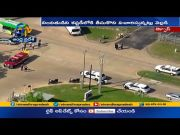 1 Dead, 5 Others Shot   in Texas Industrial Park  (Video)