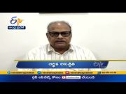11 AM | Ghantaravam | News Headlines | 9th April 2021 | ETV AndhraPradesh  (Video)