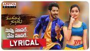Nuvvu Superey Lyrical | Veyishubamulukaluguniku Songs | Vijay Raja , Tamanna | Raams Rathod | Gyaani [HD] (Video)