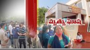Oxygen crisis in AP | 8 Dead at Hindupur Government Hospital | Families Serious on Medical Staff  (Video)