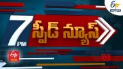 Ghantaravam 7 PM | Full Bulletin | 3rd May 2021 | ETV Andhra Pradesh | ETV Win  (Video)
