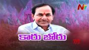 NTV: Special Report on Warangal & Khammam Municipal Electon Results 2021 l Ntv (Video)