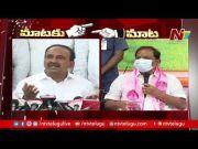 NTV: War Of Words Between Etela Rajender And Minister Koppula Eshwar (Video)