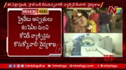 NTV: Telangana Government Approves Covid Vaccination In Private Hospitals (Video)