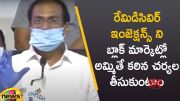 Minister Kanna Babu Strict Warning Over Selling Remdesivir Injections in Black Market (Video)