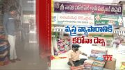 COVID 19's Impact on the Clothing Industry at Guntur  (Video)