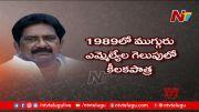 NTV:  Former MP Sabbam Hari Passes Away (Video)