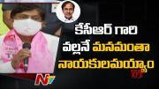 NTV: TRS Ex-MP Vinod Kumar Counter to Etela Rajender (Video)