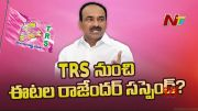 NTV:  TRS Getting Ready To Suspend Etela Rajender From Party (Video)