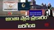 NTV: Etela Rajender Issue: High Court Hearing On Jamuna Hatcheries Petition (Video)