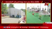 NTV: TTD Set Up German Sheds To Covid Patients Due To Oxygen Beds Shortage In Hospitals (Video)
