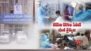 Courageous Young Doctors | in GGH | Serving Brave Services for Covid -19 Patients | in Guntur  (Video)