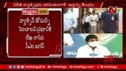 NTV: No Shortfall Of Remdesivir Injections In AP Hospitals Says Minister Perni Nani (Video)