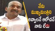 Etela Rajender Gives Clarity On Becoming CM Of Telangana (Video)