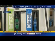 Petrol, Diesel Prices Hiked | For the First Time in over a Month  (Video)
