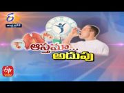 World Asthma Day | Sukhibhava | 4th May 2021 | Full Episode | ETV Andhra Pradesh  (Video)