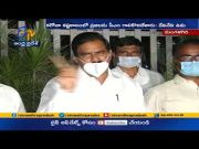 It's Purely A Political Vendetta | Devineni Uma Lashes Out at CM Jagan | Over CID Inquiry  (Video)