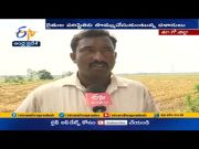 Rabi Season Too   Drags Tears in Paddy Farmers   Special Story  (Video)