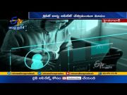 Another Cyber Crime | 2 Lakhs Robbed Off from a Woman Account | On the Name of Card Upgrade  (Video)