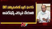 NTV: Telangana CS Somesh Kumar visits ENT hospital in Hyderabad (video)