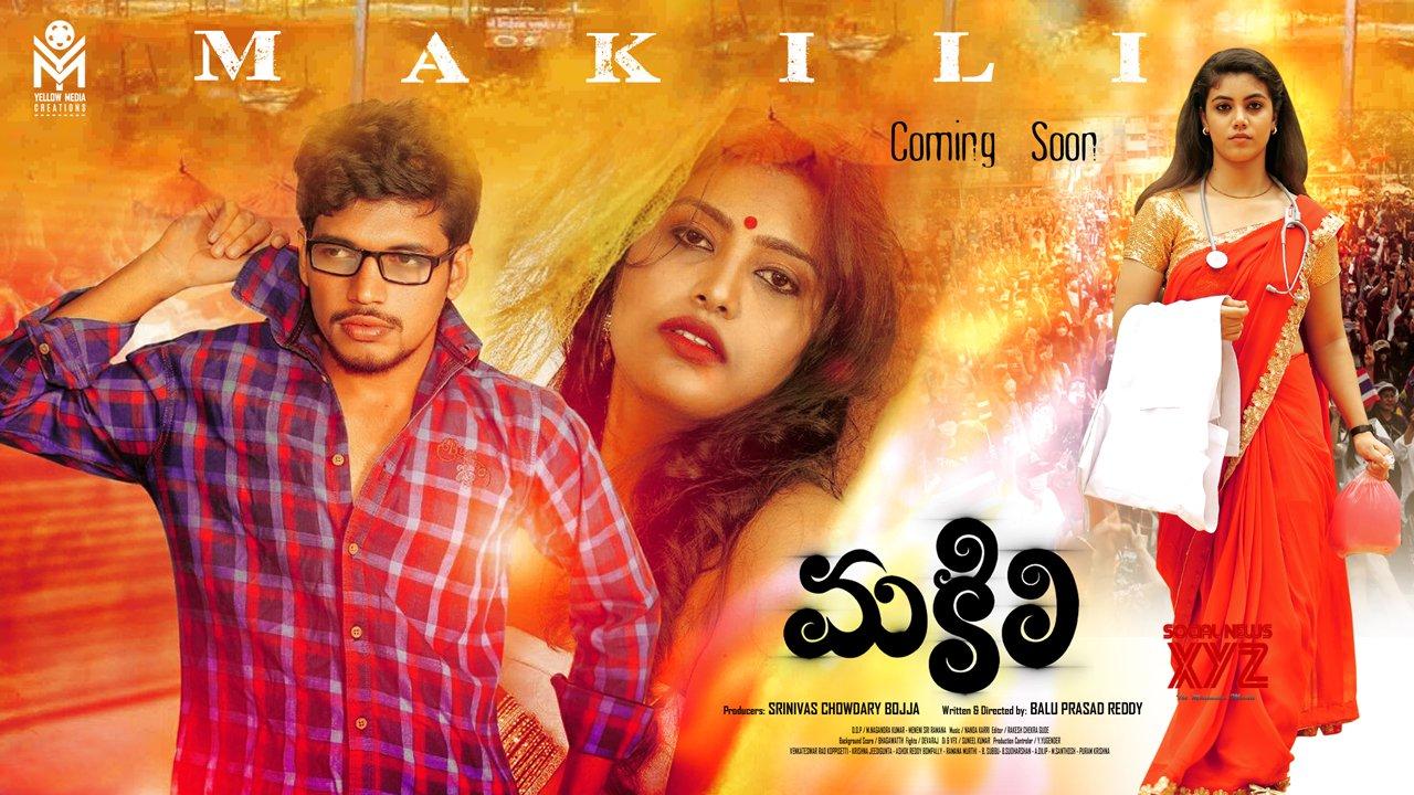 Makili Movie To Stream From June 18th On Urvasi OTT