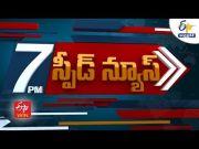 Ghantaravam 7 PM | Full Bulletin | 10th June '2021 | ETV Andhra Pradesh | ETV Win  (Video)