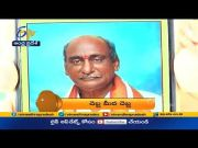 8 PM | ETV 360 | News Headlines | 10th June 2021 | ETV Andhra Pradesh  (Video)