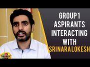 Group 1 Aspirants Interacting With TDP Leader Nara Lokesh (Video)