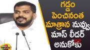 Minister Anil Kumar Yadav Satirical Comments in Press Meet (Video)