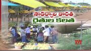 Ulavapadu Mango Market Yard Turned as Sand Dumping Yard | Due to Lack of Facilities | Prakasam Dist  (Video)