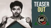 Fear Teaser   Kalaiarasan, Dhansika, Mime Gopi   Vicky Anand   Premieres June 12th   Spark OTT [HD] (Video)