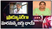 ABN:  Jagapathi Babu Turns Producer (Video)