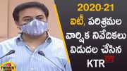 Minister KTR Releases 2020 -21 Annual Report Of IT & Industry Department (Video)