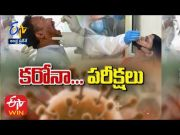 About Corona Diagnostic Tests | Sukhibhava | 10th June 2021 | Full Episode | ETV AP  (Video)
