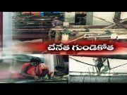 Lockdown Leaves Again Handloom Weavers Hanging | by a Thread | in West Godavari Dist  (Video)