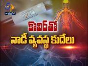 Post Covid Neuro Problems | Sukhibhava | 11th June 2021 | ETV Andhra Pradesh  (Video)