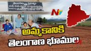 NTV: Telangana Govt Initiates Auction Of Lands, Forms Committees For Sale Of Lands (Video)